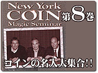 new-york-coin8