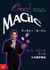 officemagic