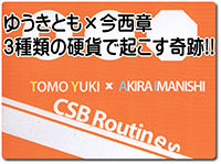 csb-routines