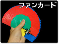 ugm-fan-card