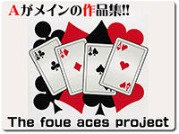 the-four-aces-project