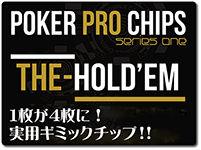 poker-pro-chips-the-holdem