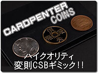 carpenter-coins