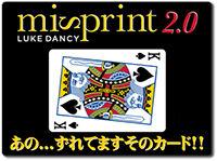 misprint2