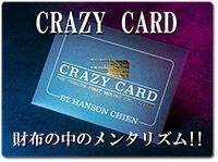 crazy-card