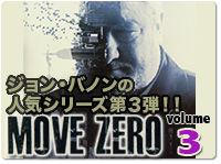 move-zero-3