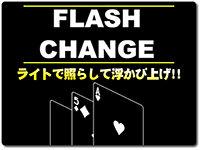 flash-change