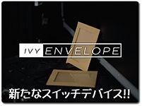 ivy-envelope