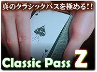 classic-pass-z