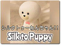 silk-to-puppy