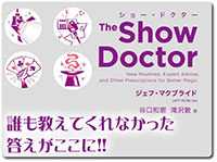 show-doctor