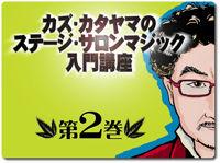 katayama002