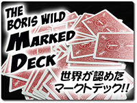 boriswild-marked-deck