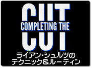 completing-the-cut