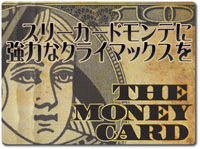 money-card