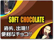 softchocolate