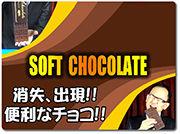 softchocolate