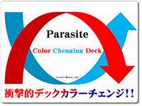 parasite-color-change