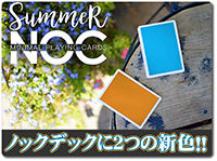 noc-summer