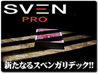 sven-pro