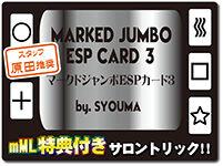 marked-jumbo-esp3