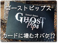ghost-pips