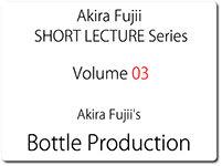fujii-short-3