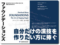 foundations-book