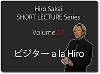 sakai-short-7
