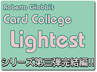 card-college-lightest