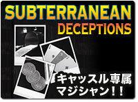 subterranean-deceptions