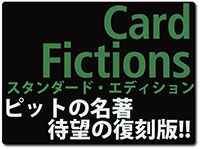 card-fictions