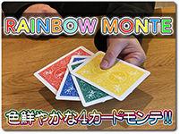 rainbow-monte