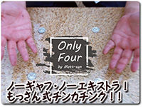 only-four