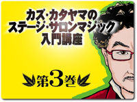 katayama003