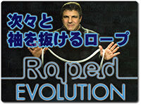 roped-evolution