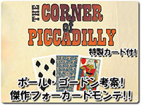 corner-of-piccadilly