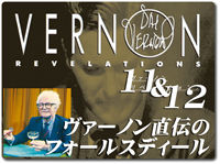vernon-revelation1112