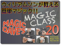magic-class20