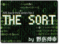 the-sort