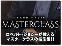 card-magic-master-class