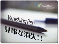 vanishing-pen