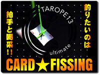 tarope13-card-fissing