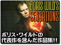 boris-wilds-sensations
