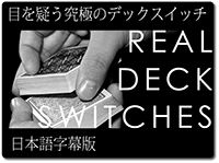 real-deck-switches