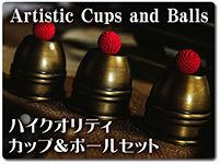 cupandball-artistic
