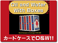 oil-water-water-with-boxes