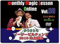 mml-online-8