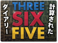 three-six-five