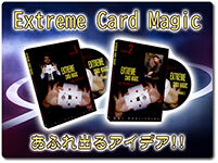 extreme-card-magic-1or2